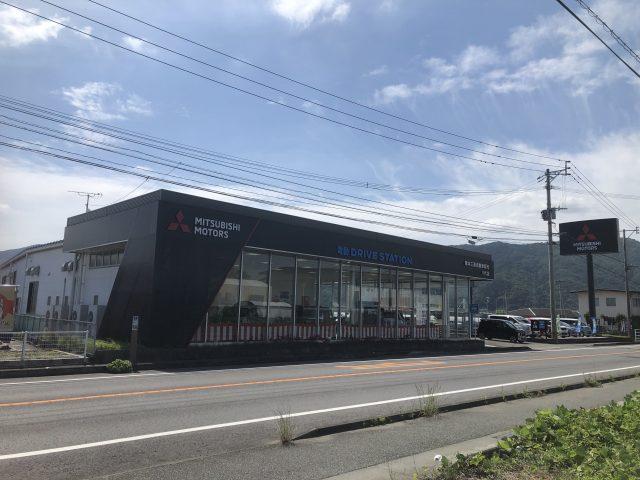 電動ドライブステーション 八代店