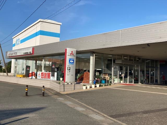 九州三菱自動車販売株式会社 宗像店
