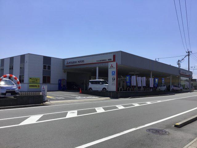 九州三菱自動車販売株式会社 久留米東店