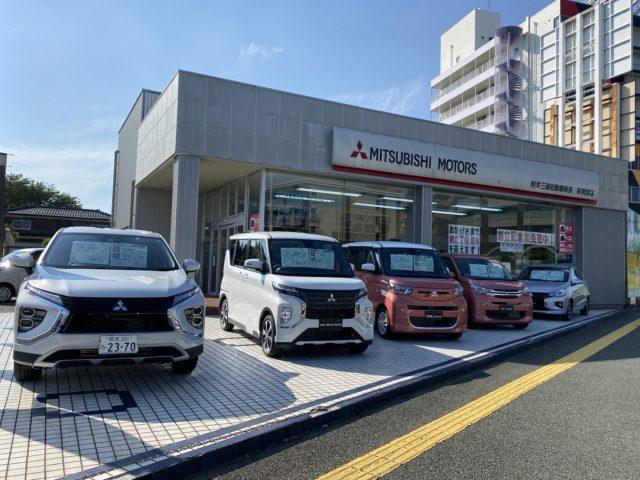 熊本三菱自動車販売株式会社 電動ドライブステーション玉名店