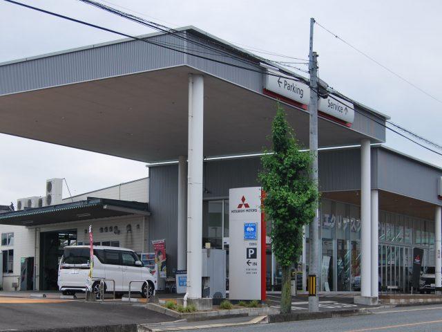 大分三菱自動車販売株式会社 三重店