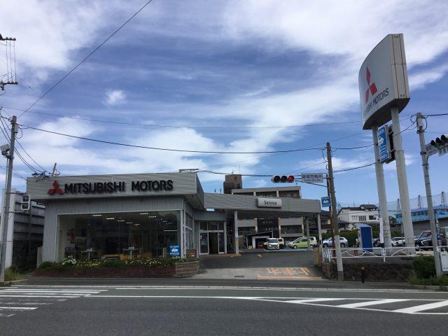 九州三菱自動車販売株式会社 直方店