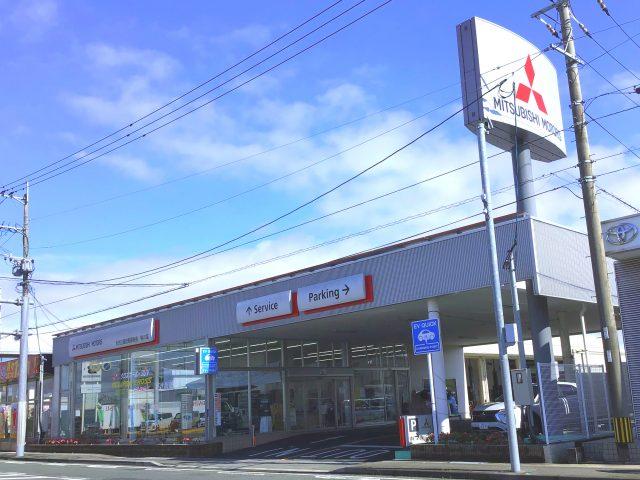 九州三菱自動車販売株式会社 甘木店