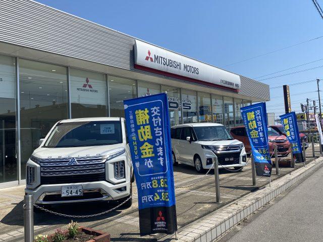 九州三菱自動車販売株式会社 唐津店