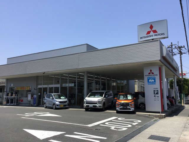 九州三菱自動車販売株式会社 福重店