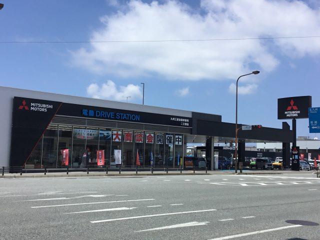 電動ドライブステーション二又瀬店