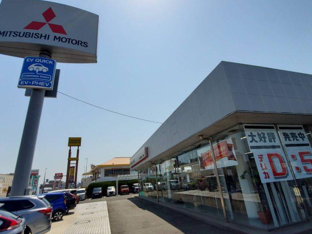 九州三菱自動車販売株式会社 次郎丸店