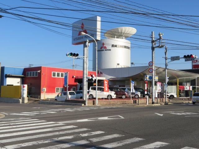 長崎三菱自動車販売株式会社 女神店
