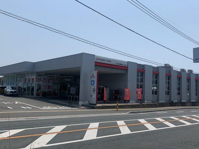 九州三菱自動車販売株式会社 板付店